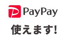PayPay決済始めました。